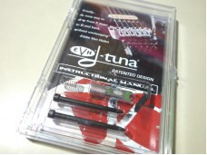 EVH D-Tuna Chrome
